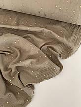 Муслін (бавовняна тканина) жатка Гліттер золота зірочка на коричневому (ширина 1,35 м)