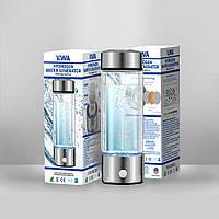 Генератор Водородной Воды с высокой Концентрацией Прибор для насыщения воды водородом Малазия-Япония Гарантия
