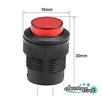 Натискна Кнопка вимикач двопозиційний з фіксацією 1A 250В з підсвічуванням