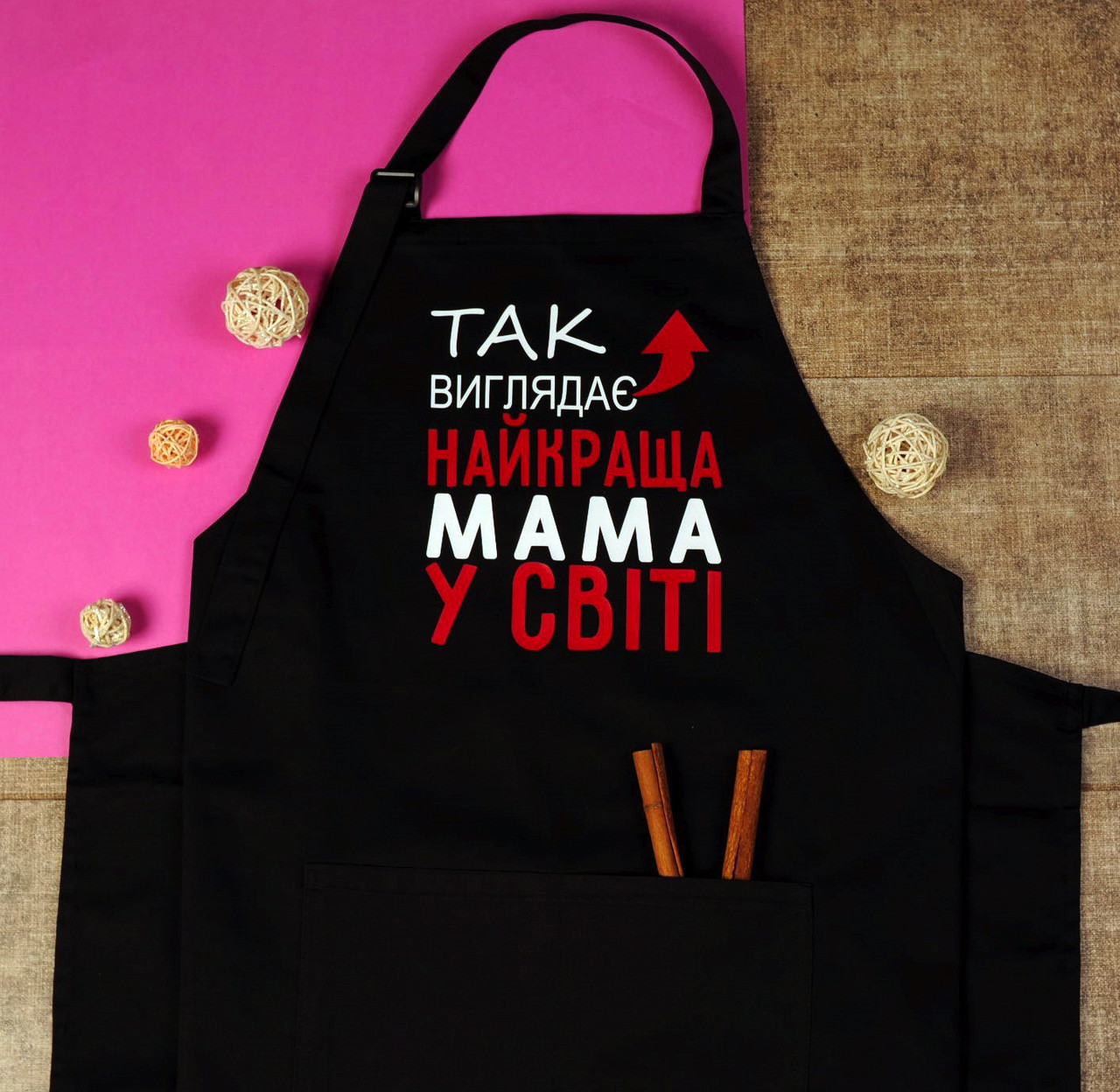 """Фартук c принтом """"Найкраща мама в світі"""" / чёрный"""