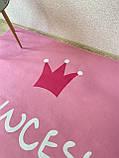 "Безкоштовна доставка! Килим в дитячу ""Принцеса"" (150 *200 см), фото 4"