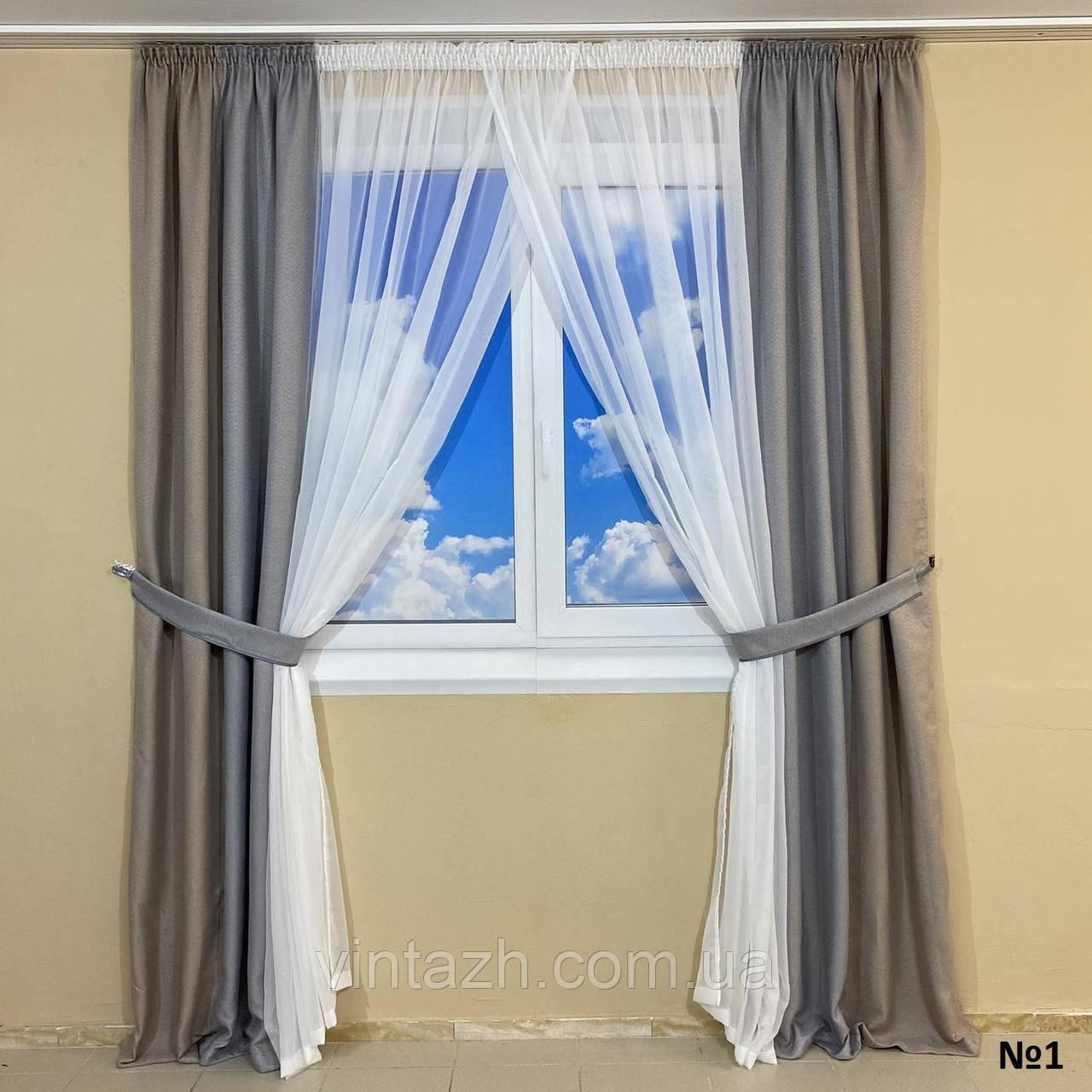 Модний комплект штор для спальні