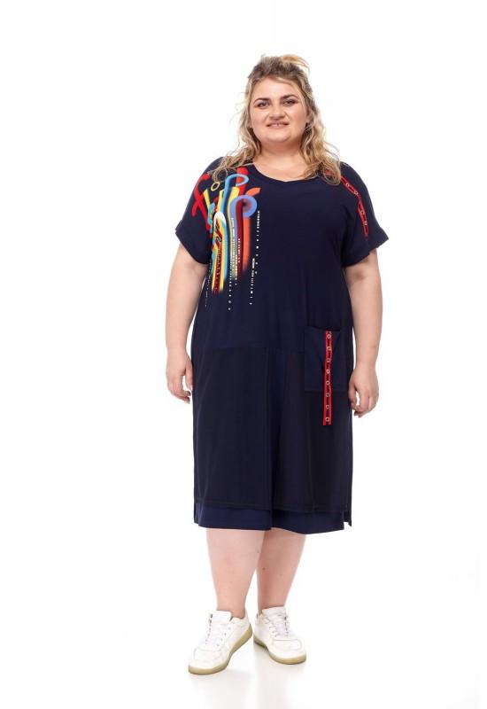 Платье женское от 66 до 76 большие размеры