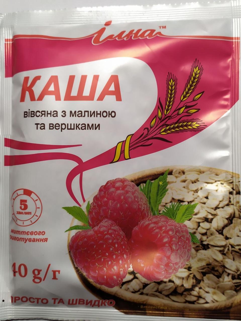 Каша овсяная с малиной и сливками 40 г. пакетик, ТМ Илна