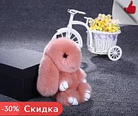Меховой кролик брелок на сумку рюкзак, мягкая игрушка заяц Темно-розовый