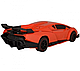 Машинка Трансформер Lamborghini Robot, Радиоуправляемая машинка-трансформер маленькая Transforms Lamborghini, фото 3