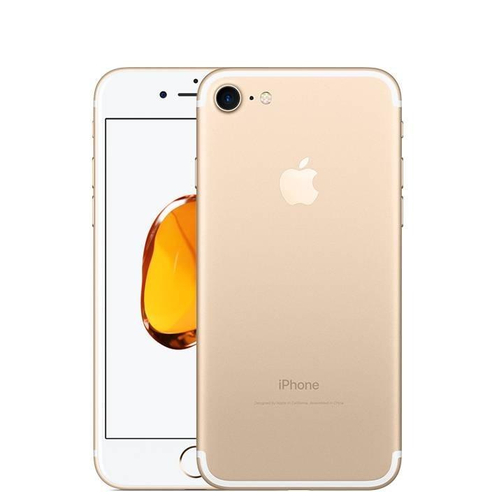 Apple iPhone 7 128GB Gold, Новий!