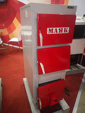 """Твердопаливный котел """"Маяк"""" АОТ-25 standart plus, фото 2"""