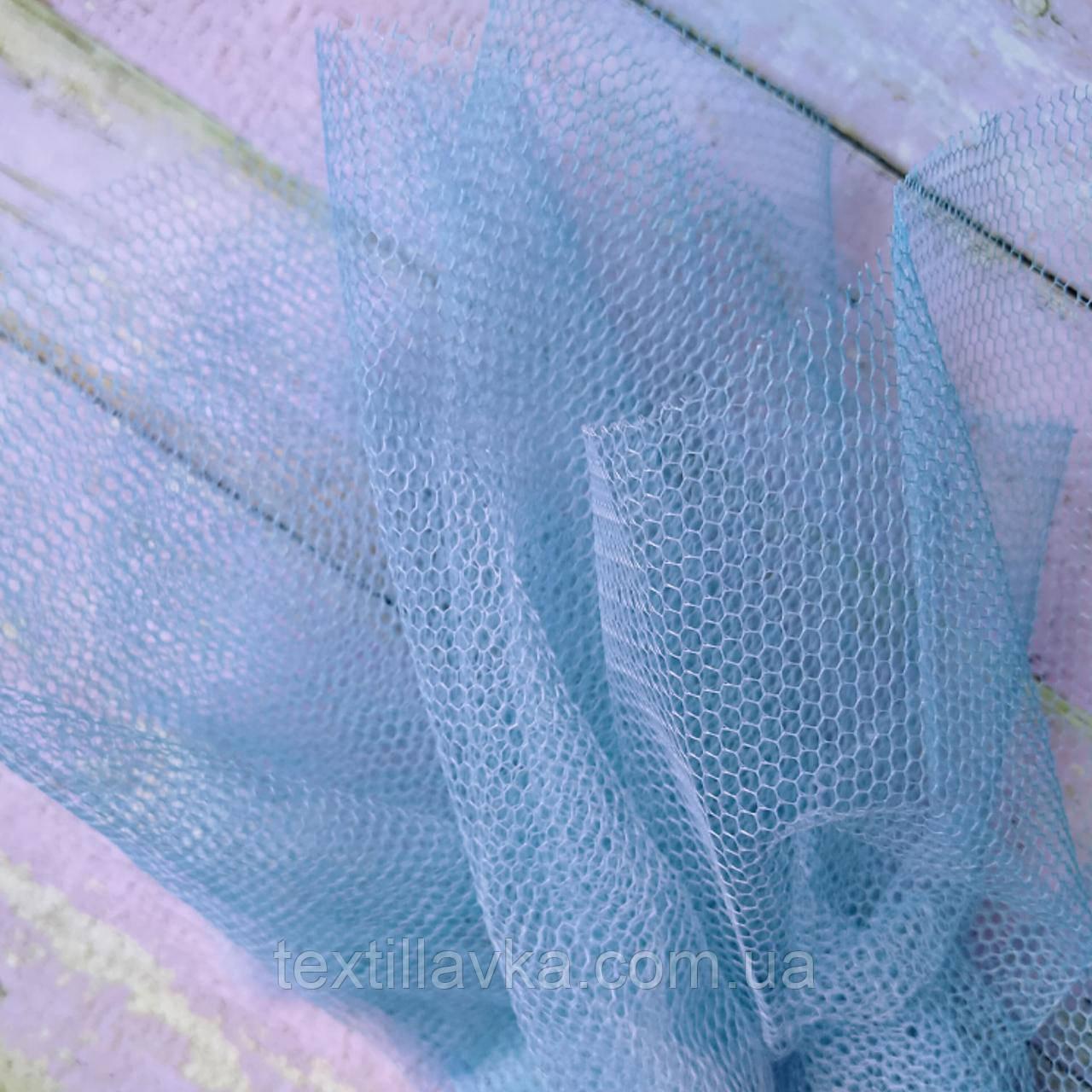 Тканина фатин жорсткий блакитний