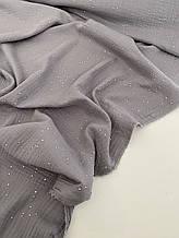 Муслін (бавовняна тканина) жатка Гліттер срібна точка на сірому (ширина 1,35 м)