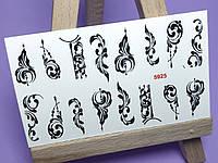 Слайдер дизайн № 5925