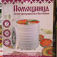 Сушилка для овощей и фруктов Помощница ( 7 поддонов + поддон для пастилы)