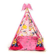Детский вигвам шалаш игровая палатка для дома домик для детей Kospa Миньоны