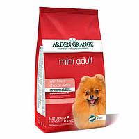 Arden Grange Mini Adult chicken/rice Корм сухой для взрослых собак мелких пород 2 кг