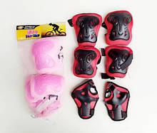 Защита для роликов 1747 захист наколенники налокотники перчатки