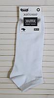 Носки мужские до косточки, размер 25-27