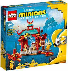 Lego Minions Міньйони бійці кунг-фу 75550
