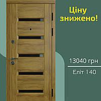 BLACK DECEMBER! Двері вхідні SARMAK Паріс Еліт 140 L, 860 мм, УФ Золотий дуб/чорний молдинг