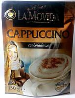 Капучино La Movida Шоколадный вкус 130g Польша