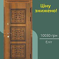 BLACK DECEMBER! Двері вхідні SARMAK Кадіс Еліт L, 960 мм/Золотий дуб