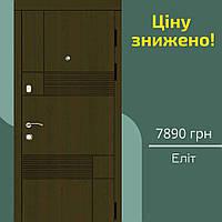 BLACK DECEMBER! Двері вхідні SARMAK Емма Еліт L, 960 мм/Темний горіх