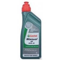 Трансмиссионное масло Castrol Manual EP80 80W 1л