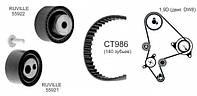 Комплект ГРМ (ремень, ролики) Peugeot Partner 1,9D/TD DW8