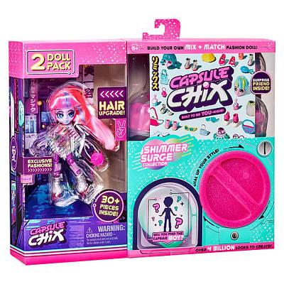 Игровой набор кукол capsule chix shimmer surge 2 серия
