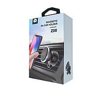 WUW Magnetic Car Holder, Z08