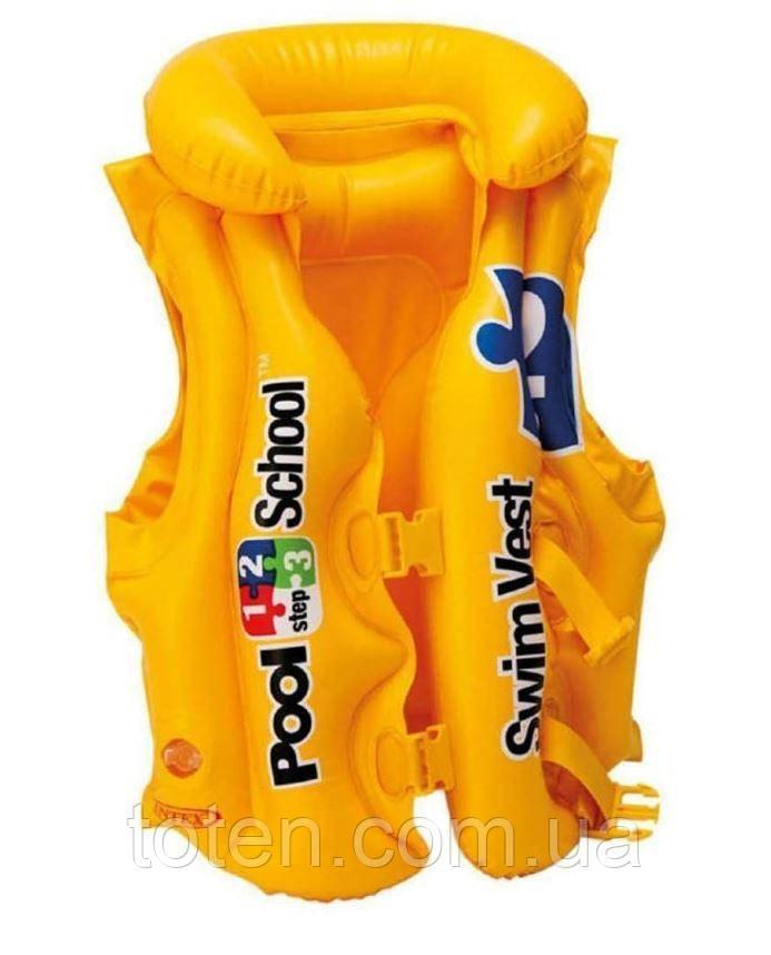 Жилет надувний дитячий 50-47см Intex 58660 NP «Школа плавання»
