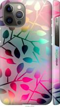 "Чехол на Apple iPhone 12 Pro Max Листья ""2235c-2054-2448"""