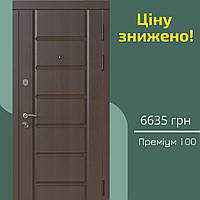SALE! Двері вхідні SARMAK Канзас Вулиця Преміум 100 L,R 960 мм/ВІН Венге