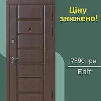 SALE! Двері вхідні SARMAK Канзас Еліт L, 960 мм/Венге
