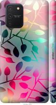 "Чохол на Samsung Galaxy S10 Lite 2020 Листя ""2235c-1851-2448"""