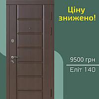SALE! Двері вхідні SARMAK Канзас Еліт 140 L, 960 мм/ВІН Венге