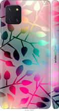 "Чехол на Samsung Galaxy Note 10 Lite Листья ""2235c-1872-2448"""