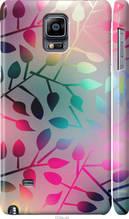 "Чохол на Samsung Galaxy Note 4 N910H Листя ""2235c-64-2448"""