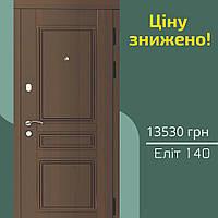 SALE! Двері вхідні SARMAK Прованс Еліт 140 R, 860/ArWood
