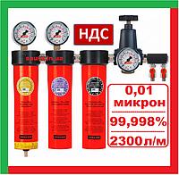 Italco AC6003. 3 ступени Блок подготовки сжатого воздуха, профессиональный, система, для покраски, компрессора