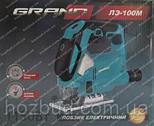 Лобзик GRAND ЛЭ-100М (1150 Вт, лазер)