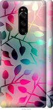 """Чехол на Sony Xperia XZ4 Листья """"2235c-1623-2448"""""""