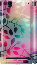"""Чехол на Sony Xperia T2 Ultra Dual D5322 Листья """"2235c-92-2448"""""""