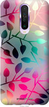 "Чохол на Xiaomi Redmi K30 Листя ""2235u-1836-2448"""