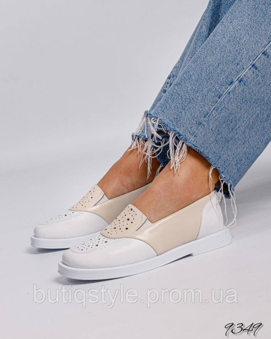 Женские туфли белый+беж натуральная кожа с перфорацией