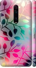 "Чохол на Xiaomi Mi 9T Pro Листя ""2235c-1698-2448"""
