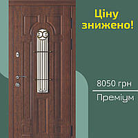 SALE! Двері вхідні SARMAK Лучія Преміум L, 960 мм/ВІН Золотий дуб