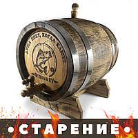 Дубовая Бочка 30 литров Старение и Гравировка, Деревянная Бочка для вина коньяка, виски, пива, самогона, водки