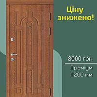SALE! Двері вхідні SARMAK 110 Вулиця Преміум L,1200 мм/ВІН Дуб бронза