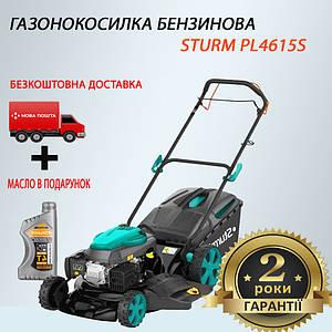 Газонокосилка бензиновая самоходная STURM PL4615S