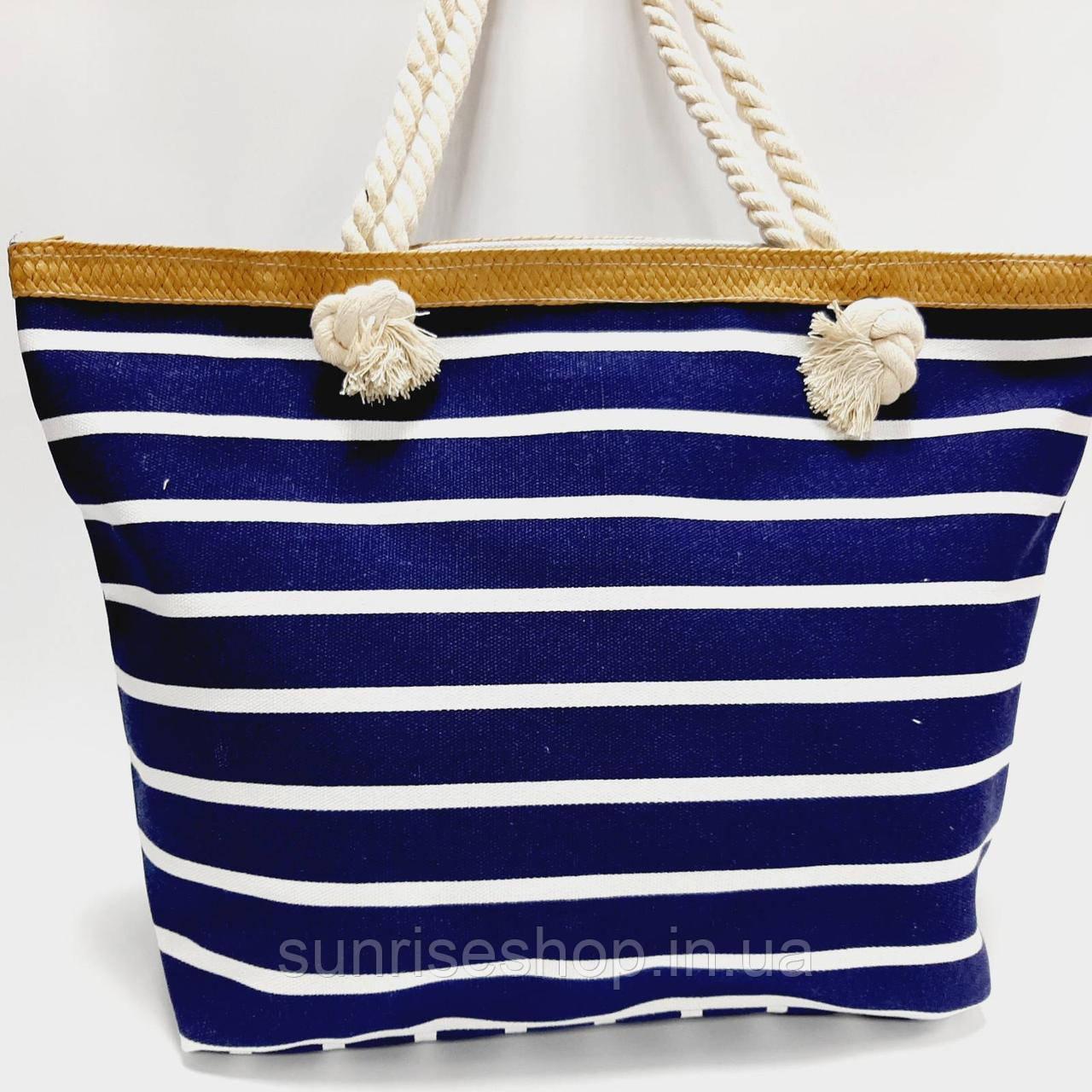 Пляжна сумка синя смуга